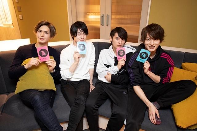 TOKYO MX&BS日テレで放送中『たびメイト Season2』より第12話の先行場面カット&あらすじが公開!-3