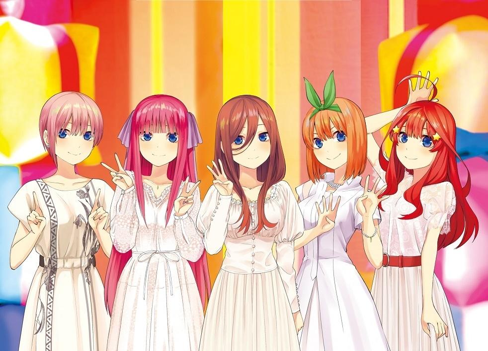 『五等分の花嫁』五つ子のキャラソン3月4日発売