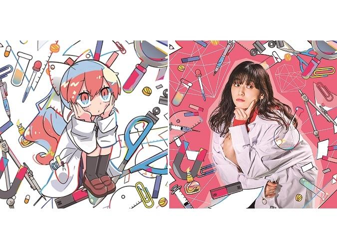 冬アニメ『リケ恋』エンディングトレーラー先行公開