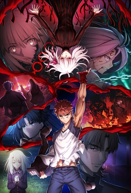 Fate/stay night[Heaven's Feel]-7