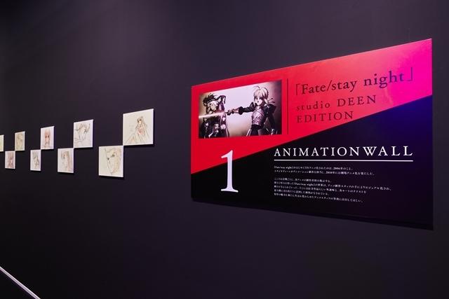 「TYPE-MOON展 Fate/stay night -15年の軌跡- 」内覧会&川澄綾子さんら声優陣登壇のテープカットイベントをレポート|『月姫』からTYPE-MOONの歩みを辿る何もかもが見逃せない空間!-22