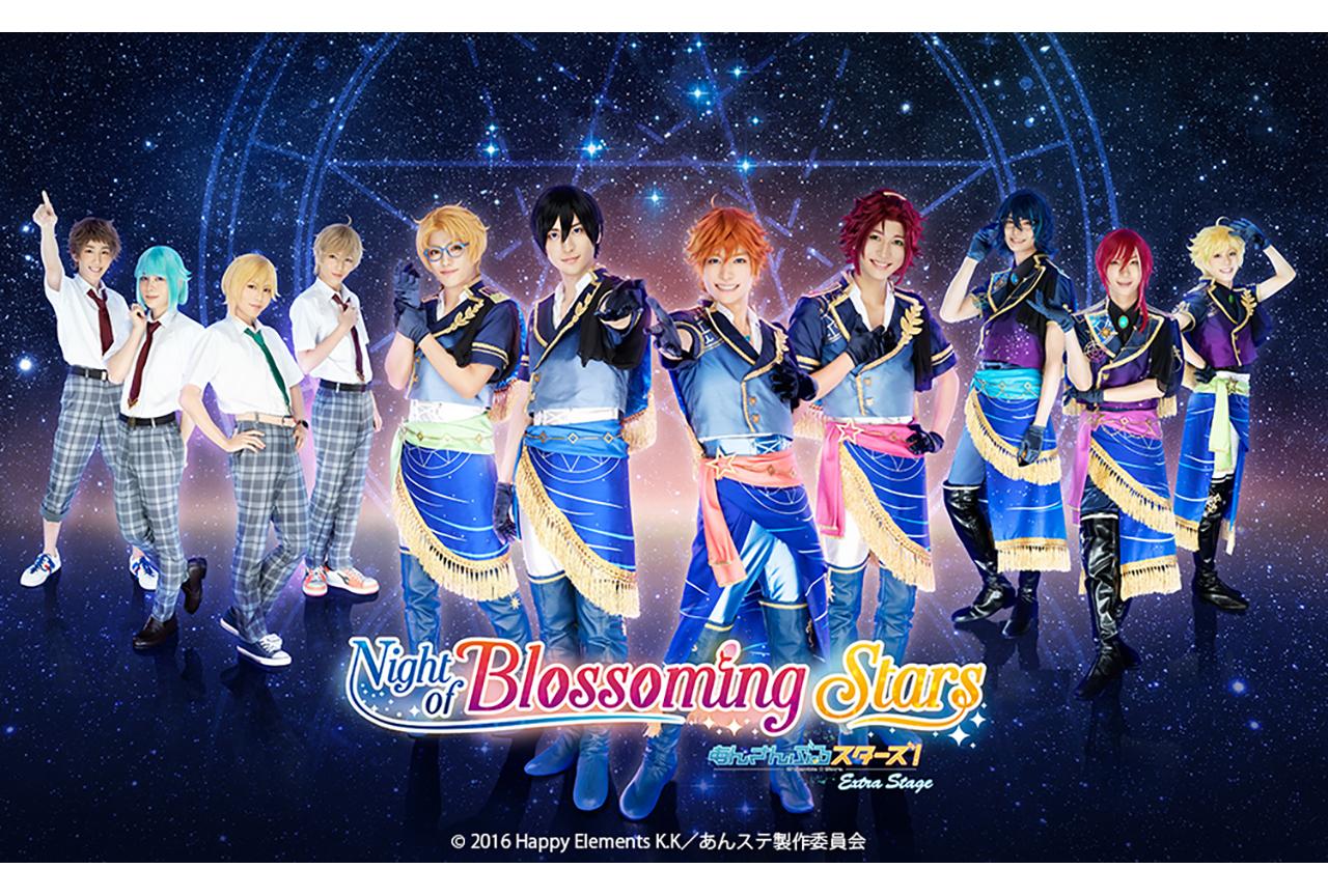 『あんステ』~Night of Blossoming Stars~公演キービジュアル&新PVが公開