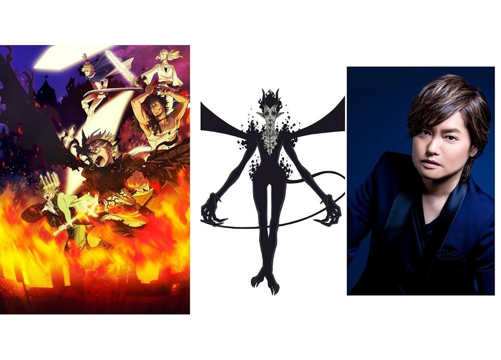 『ブラクロ』森久保祥太郎がシリーズ最大の敵・悪魔役に決定