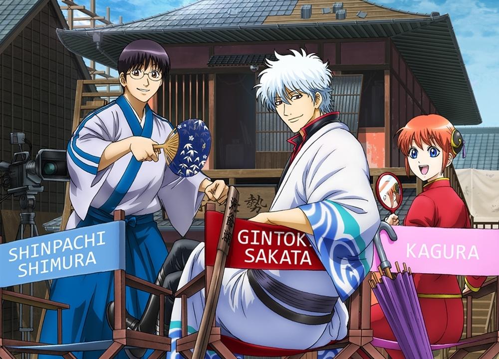 『アニメ劇場版銀魂』2021年早めの公開を発表!