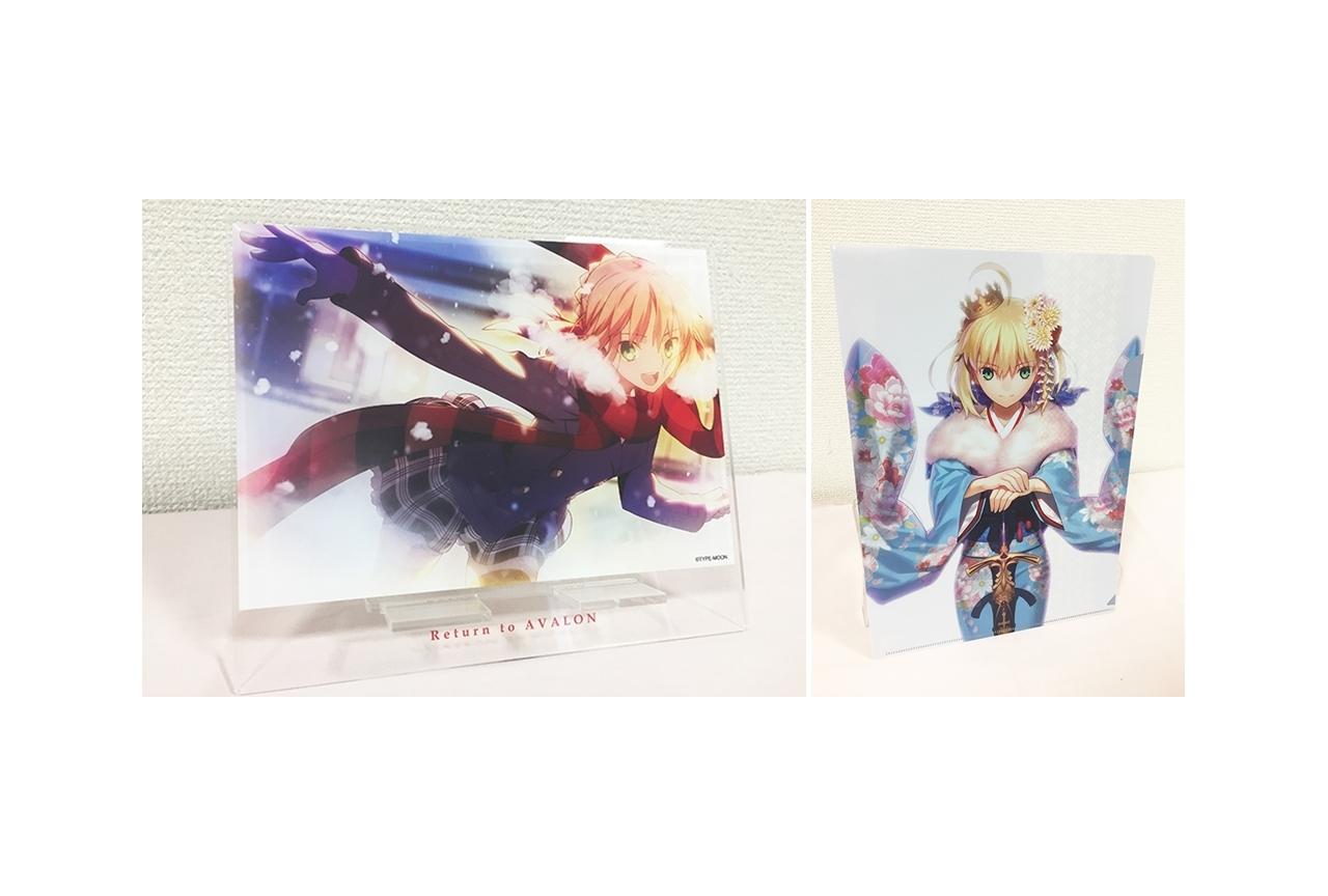 『Fate』武内祟画集アニメイト限定セット特典情報が到着