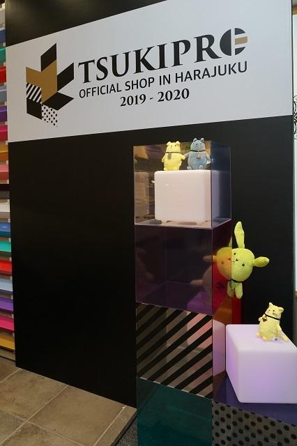 『TSUKIPRO SHOP in HARAJUKU』(2019-2020)は、色&和風がテーマ! 新ユニット「infinit0」も含めた豪華ツキプロタレントたちの新グッズが待つ店内の模様をレポート☆-21
