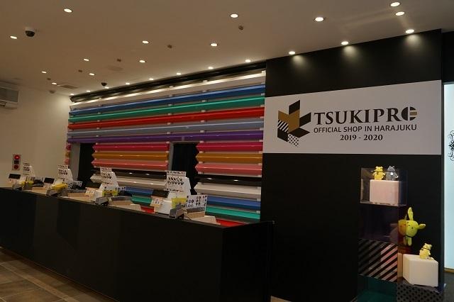 『TSUKIPRO SHOP in HARAJUKU』(2019-2020)は、色&和風がテーマ! 新ユニット「infinit0」も含めた豪華ツキプロタレントたちの新グッズが待つ店内の模様をレポート☆-1