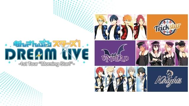 夏アニメ『あんさんぶるスターズ!』「AbemaTV」にてCGライブパートコレクションを独占配信! また、直前には4時間にもおよぶライブ映像も放送!