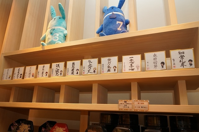 『TSUKIPRO SHOP in HARAJUKU』(2019-2020)は、色&和風がテーマ! 新ユニット「infinit0」も含めた豪華ツキプロタレントたちの新グッズが待つ店内の模様をレポート☆-25
