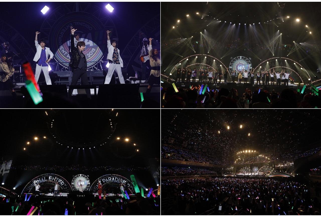 「おれパラ」東京公演の写真到着「おれサマー」2020年開催決定