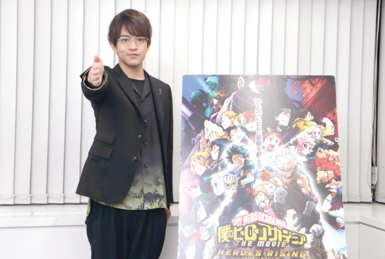 『ヒロアカ』劇場版最新作:飯田天哉役 石川界人インタビュー