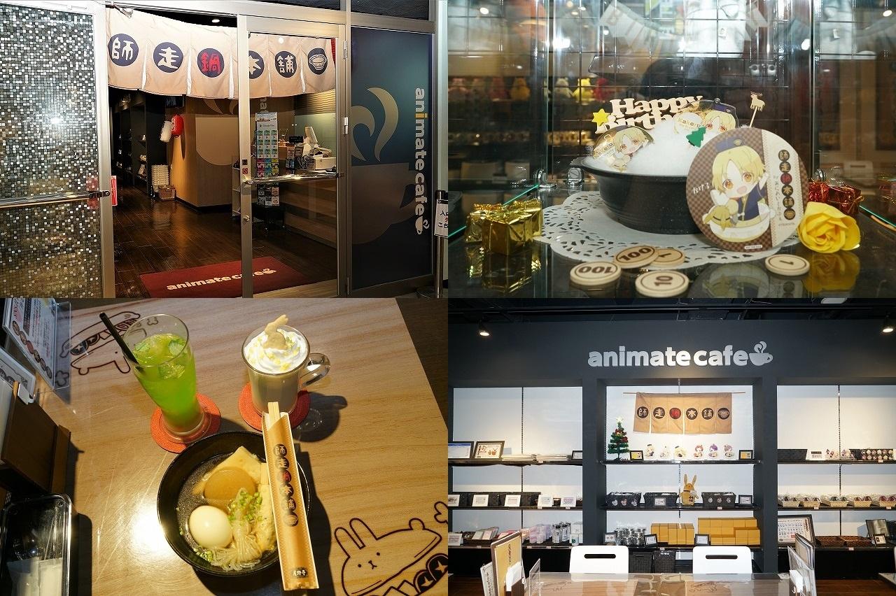 ツキプロ公式カフェ『池袋月野亭』~師走鍋本舗~店内レポ