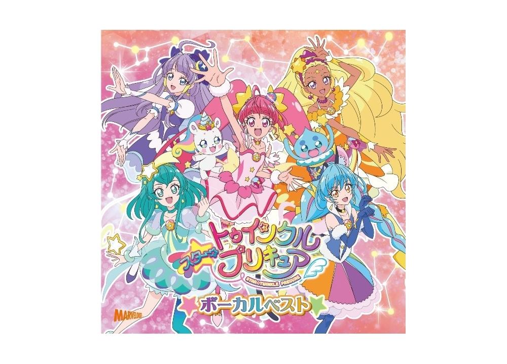 「スタプリ」よりジャケ写公開!2020年1月22日発売