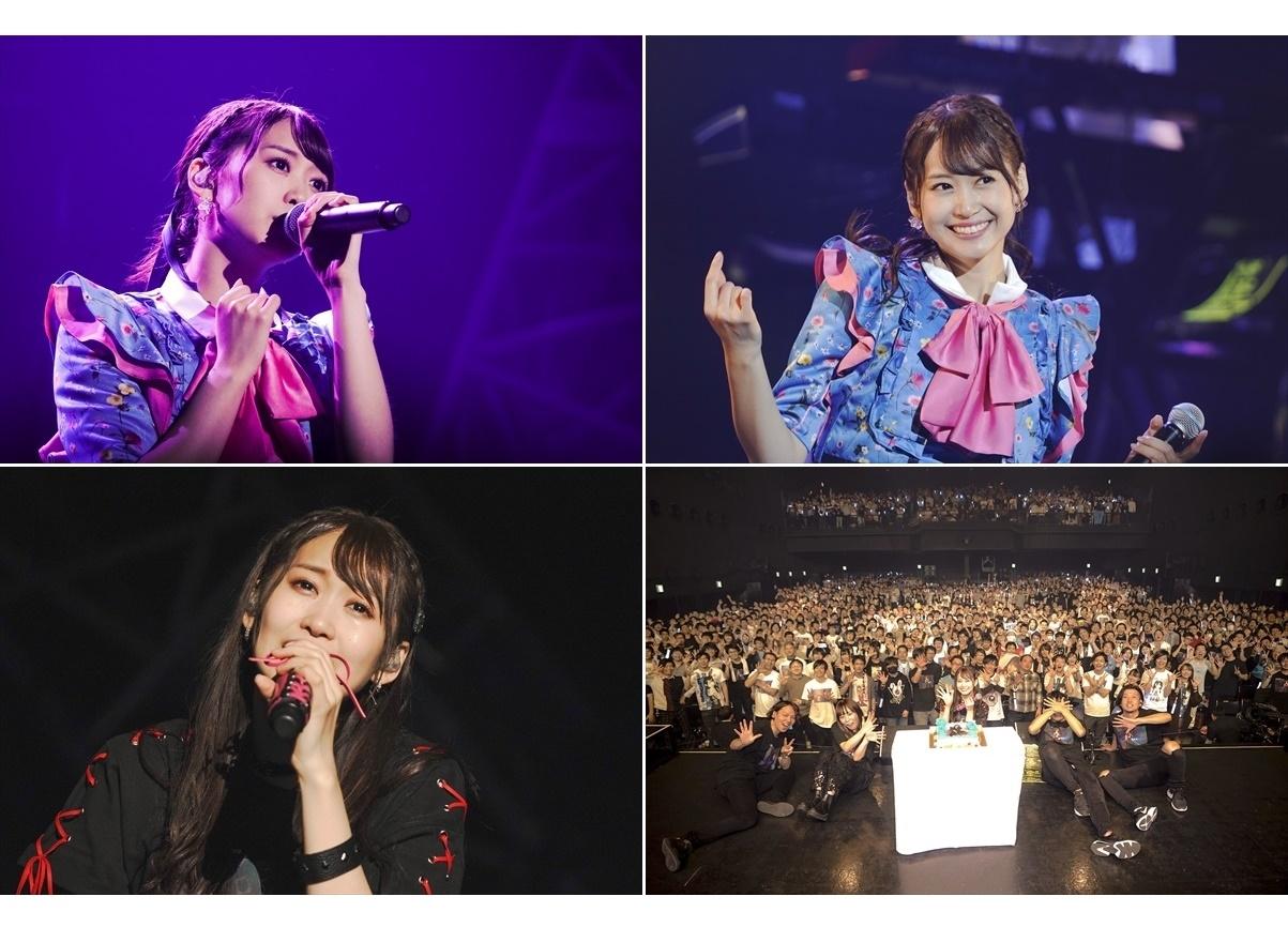 芹澤 優 1stソロライブツアー2019ライブレポ|私のファン!私のバンドは最高だ!