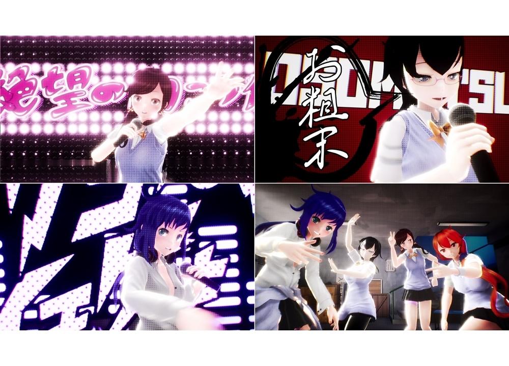 『言霊少女 the Animetion』が2020年1月より配信スタート! OP映像も解禁