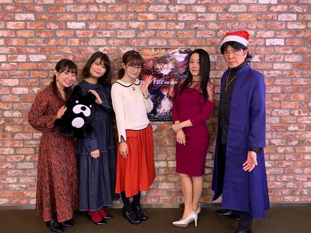 """劇場版『Fate/stay night [HF]』最終章を語る『もし、わたしがラジオをやったら、許せませんか?クリスマススペシャル』放送! """"愉悦ワイン""""でメリークリスマス-1"""