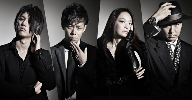 『バビロン』第3章「曲がる世界」の最新放送日時が解禁! 最新PVで「Q-MHz feat. *Namirin」による新主題歌の一部公開