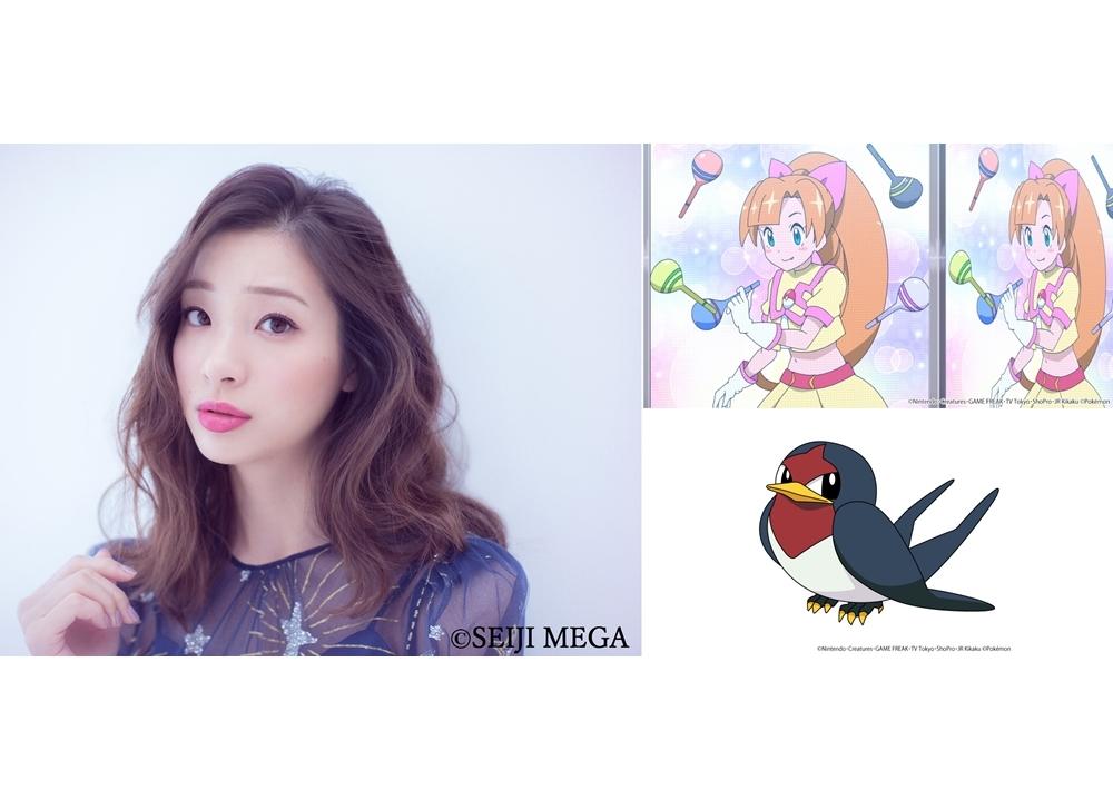 『ポケモン』女優・モデルの足立梨花がゲスト声優に決定!
