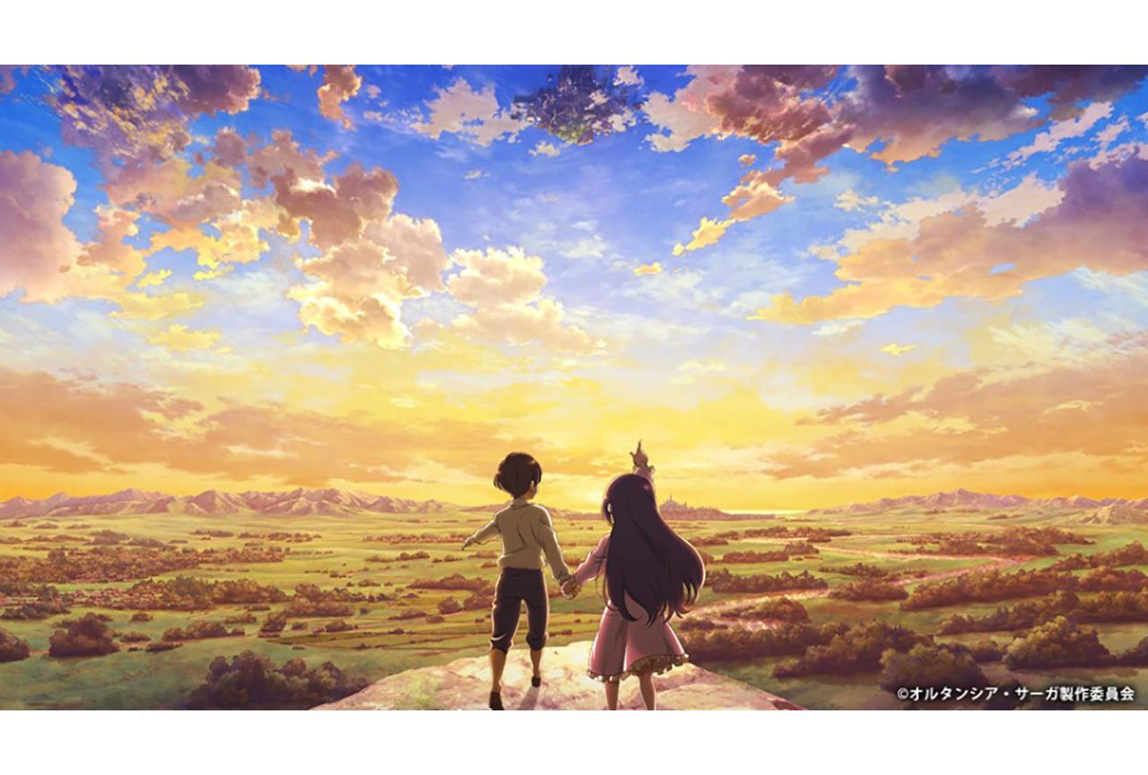 『オルタンシア・サーガ』TVアニメ化が決定