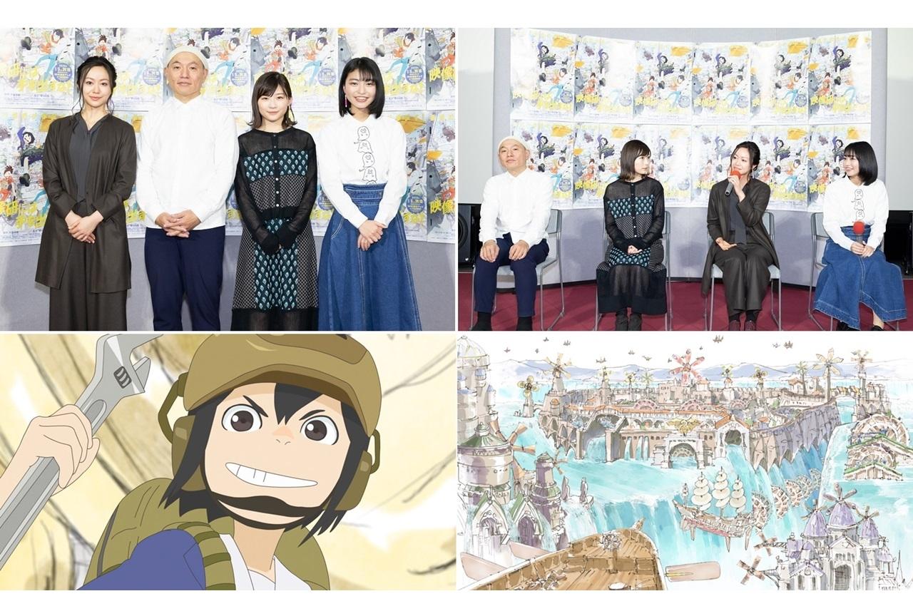 冬アニメ『映像研には手を出すな!』試写会公式レポ&第1話あらすじ到着