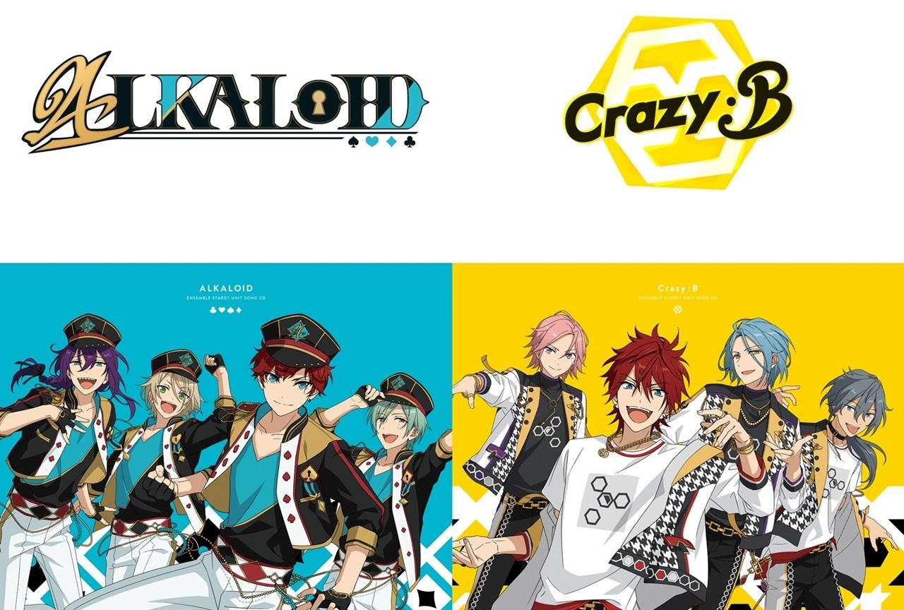 『あんスタ』ALKALOIDとCrazy:Bのダイジェスト動画公開
