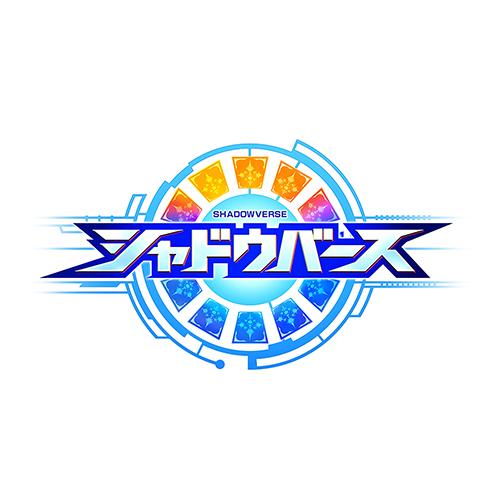 TVアニメ『シャドウバース』2020年4月より放送開始!梶原岳人さん、本渡楓さんら出演声優7名からコメントが到着!第1弾PV、ストーリーなど作品情報も公開に
