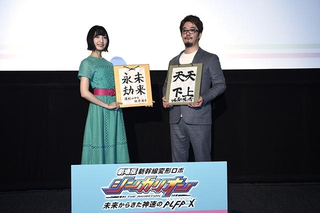 ▲左から佐倉綾音さん、池添隆博監督
