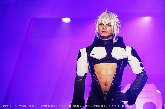舞台『宇宙戦艦ティラミスⅡ』~蟹・自分でむけますか~(大阪公演)より、熱気あふれるゲネプロ映像&公式写真が到着!