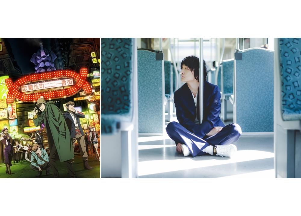 『歌舞伎町シャーロック』石崎ひゅーいが新EDテーマを担当!