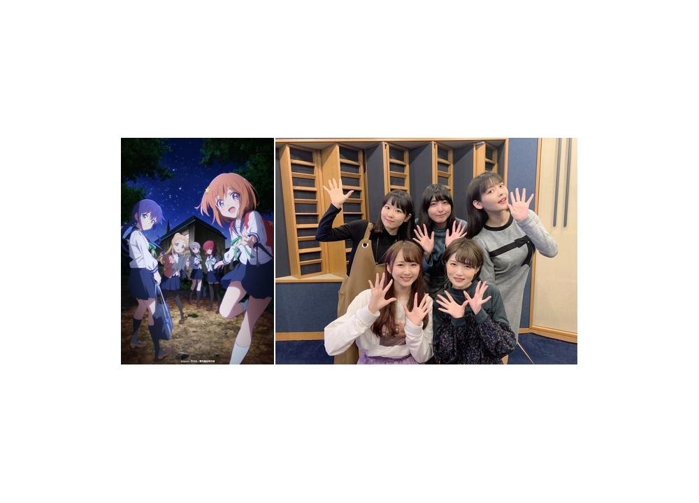『恋する小惑星』第1話のアフレココメント到着!