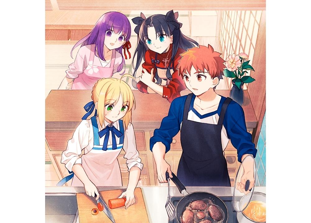 『衛宮さんちの今日のごはん』がお料理ゲームに!