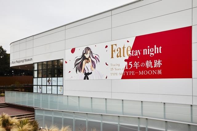 「TYPE-MOON展 Fate/stay night -15年の軌跡- 」内覧会&川澄綾子さんら声優陣登壇のテープカットイベントをレポート|『月姫』からTYPE-MOONの歩みを辿る何もかもが見逃せない空間!-41