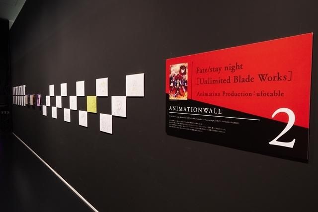 「TYPE-MOON展 Fate/stay night -15年の軌跡- 」内覧会&川澄綾子さんら声優陣登壇のテープカットイベントをレポート|『月姫』からTYPE-MOONの歩みを辿る何もかもが見逃せない空間!-48
