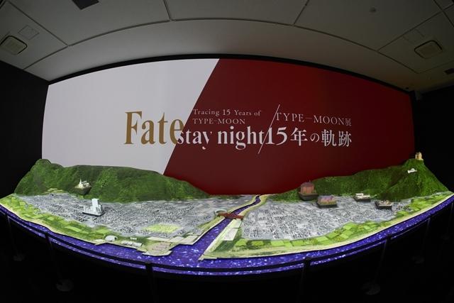 「TYPE-MOON展 Fate/stay night -15年の軌跡- 」内覧会&川澄綾子さんら声優陣登壇のテープカットイベントをレポート|『月姫』からTYPE-MOONの歩みを辿る何もかもが見逃せない空間!