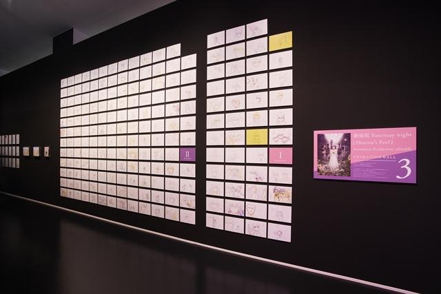 「TYPE-MOON展 Fate/stay night -15年の軌跡- 」内覧会&川澄綾子さんら声優陣登壇のテープカットイベントをレポート|『月姫』からTYPE-MOONの歩みを辿る何もかもが見逃せない空間!-62