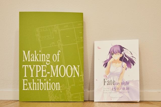 「TYPE-MOON展 Fate/stay night -15年の軌跡- 」内覧会&川澄綾子さんら声優陣登壇のテープカットイベントをレポート|『月姫』からTYPE-MOONの歩みを辿る何もかもが見逃せない空間!-67
