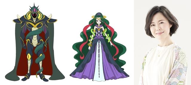 『スター☆トゥインクルプリキュア』ダークネストの正体が判明! 演じるのは声優・園崎未恵さん、熱い想いのコメントも大公開-1