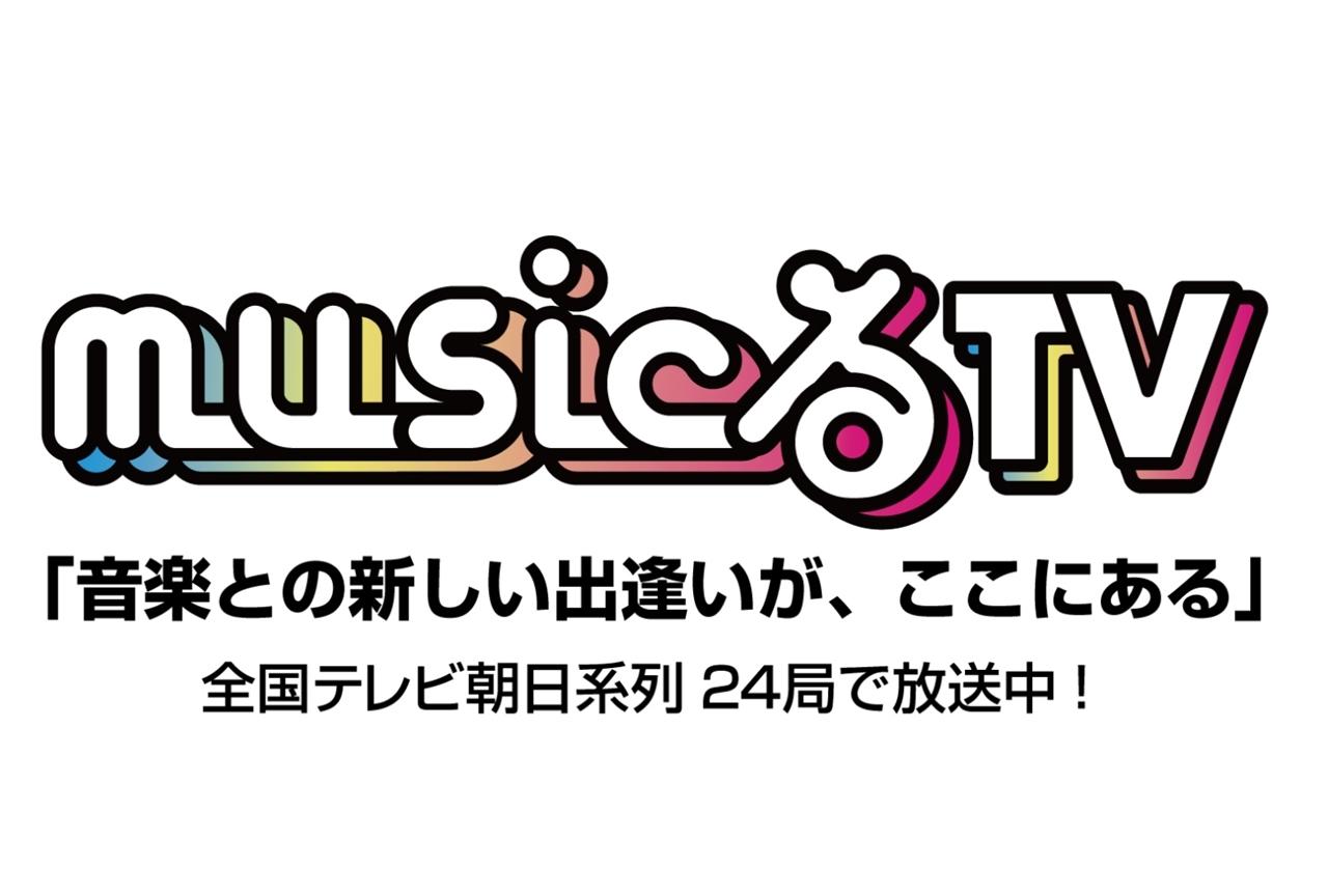 「musicるTV」がブシロードに潜入!工藤晴香と志崎樺音も登場