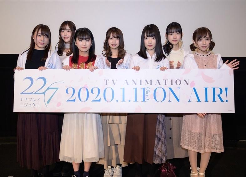 冬アニメ『22/7』先行上映会オフィシャルレポート到着