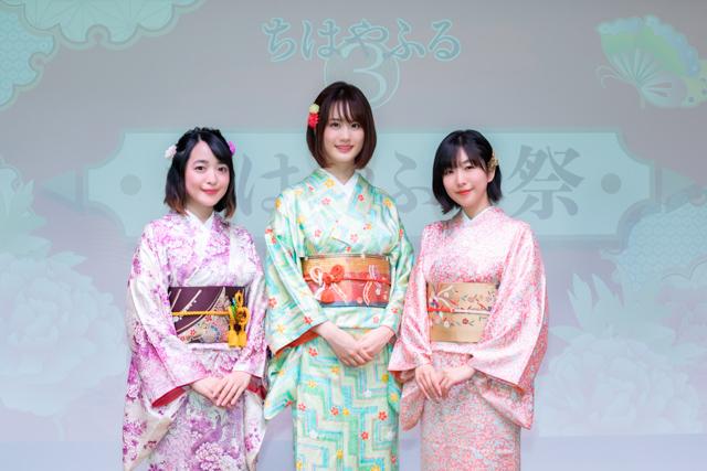 ▲左より潘めぐみさん、瀬戸麻沙美さん、茅野愛衣さん