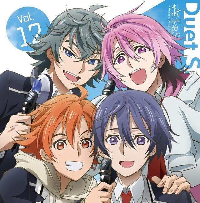 TVアニメ『ACTORS -Songs Connection-』キャラクターソングVol.10~12が本日1月8日より発売! 挿入歌やキャラクターやデュエットをイメージした楽曲が収録!-3