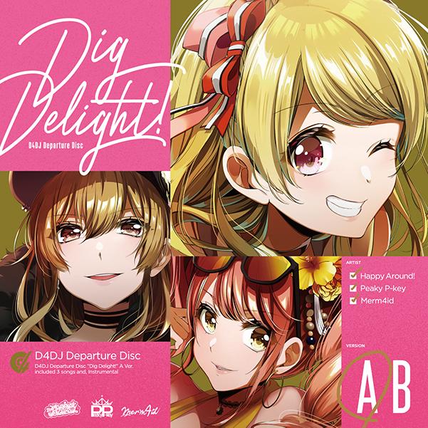 D4DJ-4