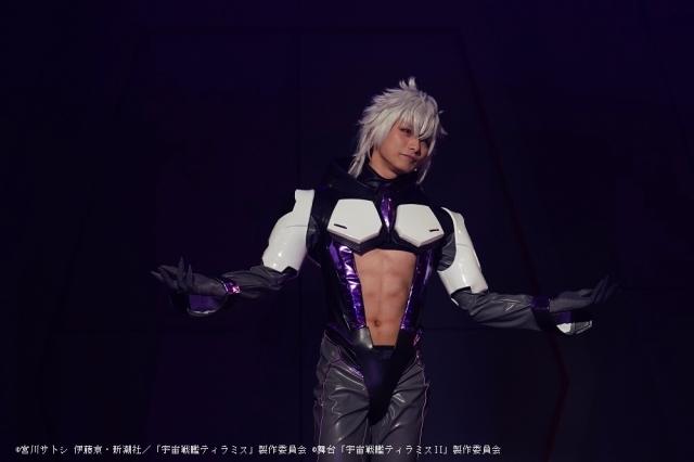 舞台「『宇宙戦艦ティラミスⅡ』~蟹・自分でむけますか~」東京公演が1月8日より開幕! ゲネプロのオフィシャル写真が到着