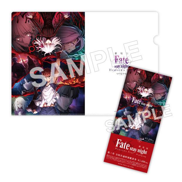 劇場版「Fate/stay night [Heaven's Feel]」II.lost butterfly、BD&DVD累計出荷本数が10万枚突破! 第一章に比べて2か月以上早く突破