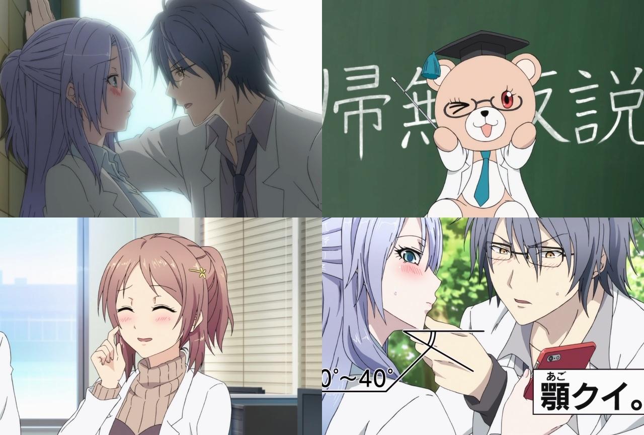 冬アニメ『リケ恋』第1話先行カット到着&リアタイ番組が開始