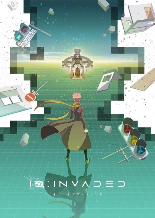 冬アニメ『ID:INVADED イド:インヴェイデッド』第3話の先行カット公開! BD&DVD情報や海外用キービジュアルも解禁