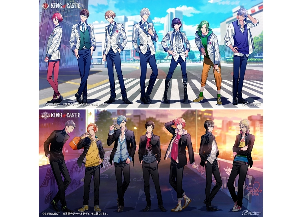 B-PROJECT『KING of CASTE』の続編CDが発売決定!