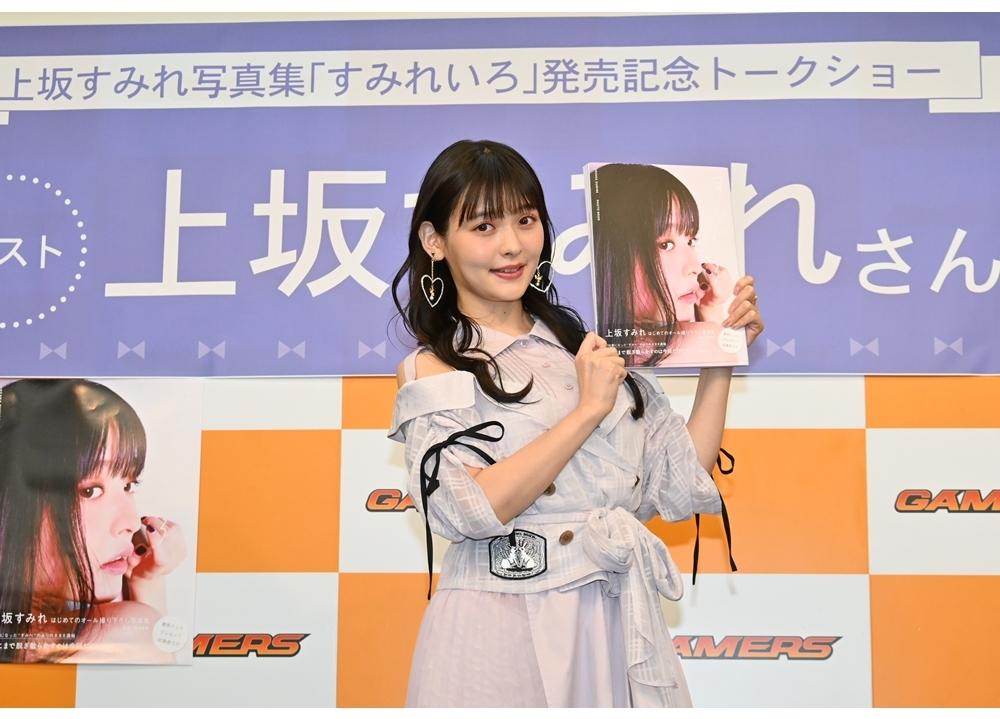 上坂すみれ写真集の発売記念イベントより公式レポ到着!