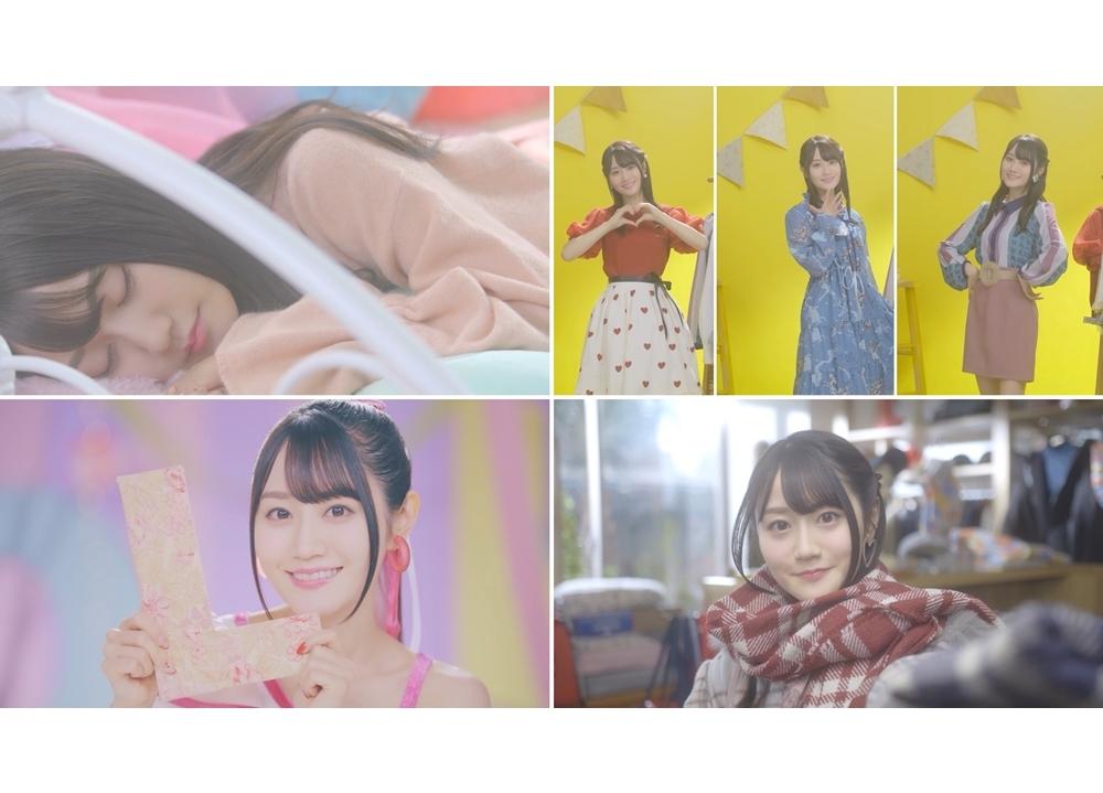 小倉唯ニューシングル「I・LOVE・YOU!!}よりMV公開!