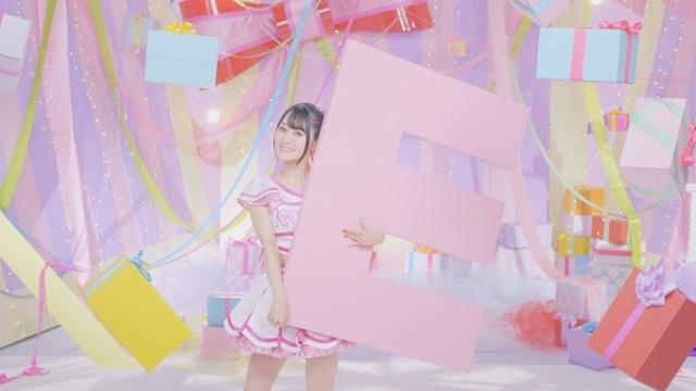 声優・小倉唯さんとのデート気分も味わえちゃう? ニューシングル「I・LOVE・YOU!!}よりMV公開! 封入特典は、MV未公開の「告白シーン」が見られるARカード-5